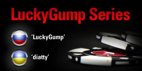 PokerStars LuckyGump Freeroll